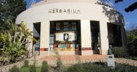 RBGV herbarium